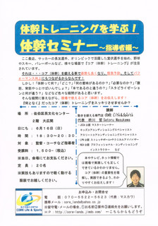 CCF20130515_0000.jpg