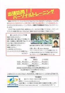 CCF20130515_0001.jpg